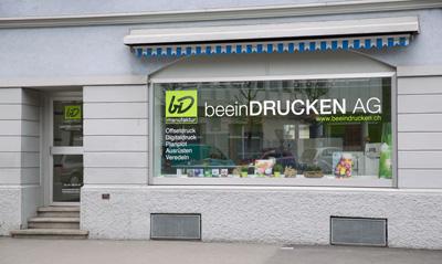 Aussenansicht Shop Luzern